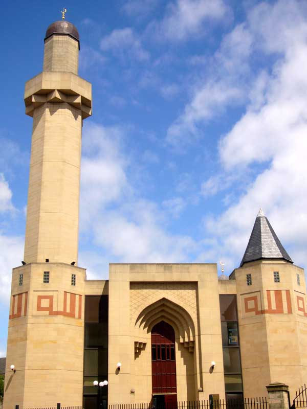 Edinburgh Central Mosque Online